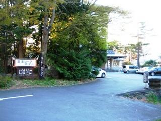 Fujisakura07.JPG